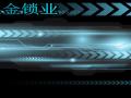 五金锁具 (12播放)