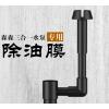 森森三合一水泵油膜处理器配件除油膜水泵过滤JP系列水泵加除油膜