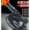 工具套装活动扳手水暖管钳安装卫生间维修五金扳子万用板子梅花
