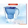 德国碧然德brita净水壶家用净水器自来水过滤水壶+标准版7枚滤芯