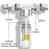 惠安特前置净水器中央全屋大流量除水垢自来水过滤器家用净水机